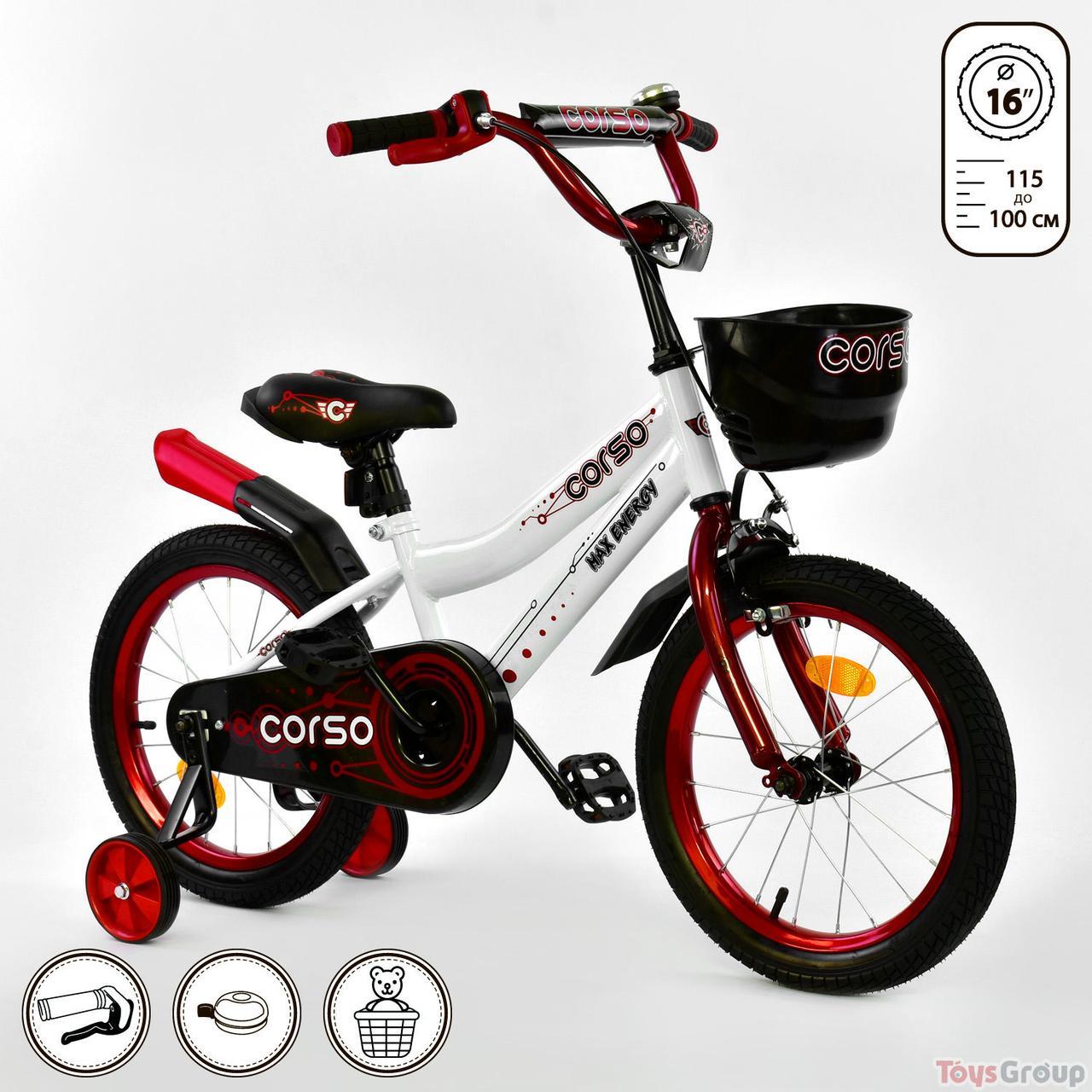 "Детский велосипед 16"" CORSO NEW"