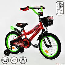 "Детский велосипед 16"" CORSO NEW, фото 2"