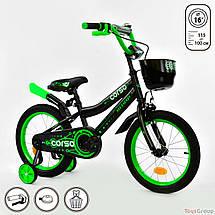 "Детский велосипед 16"" CORSO NEW, фото 3"