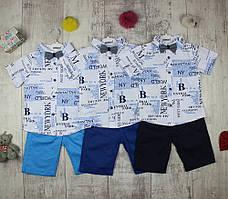Детские костюмы оптом на лето для мальчика № 3008
