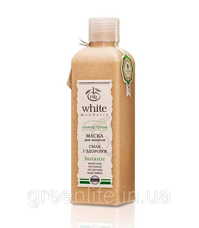 Маска для волос , Целебные травы, White mandarin, 250 мл