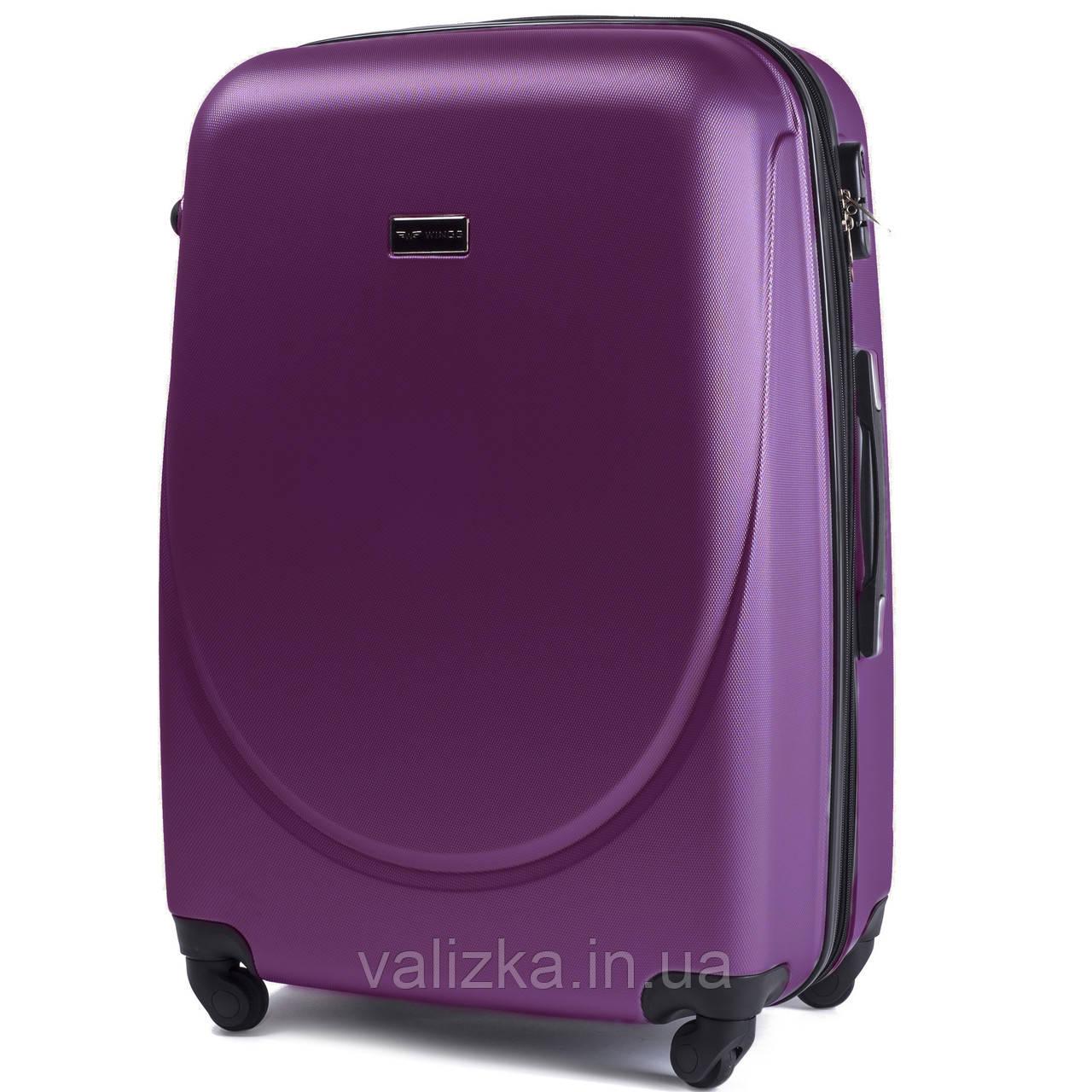 Большой пластиковый чемодан Wings 310  темно-фиолетовый