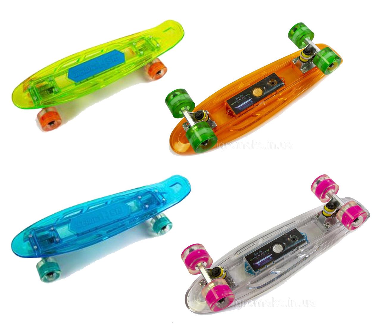 Скейтборд Пенниборд Fish Skateboards Original Музыкальная и светящаяся дека