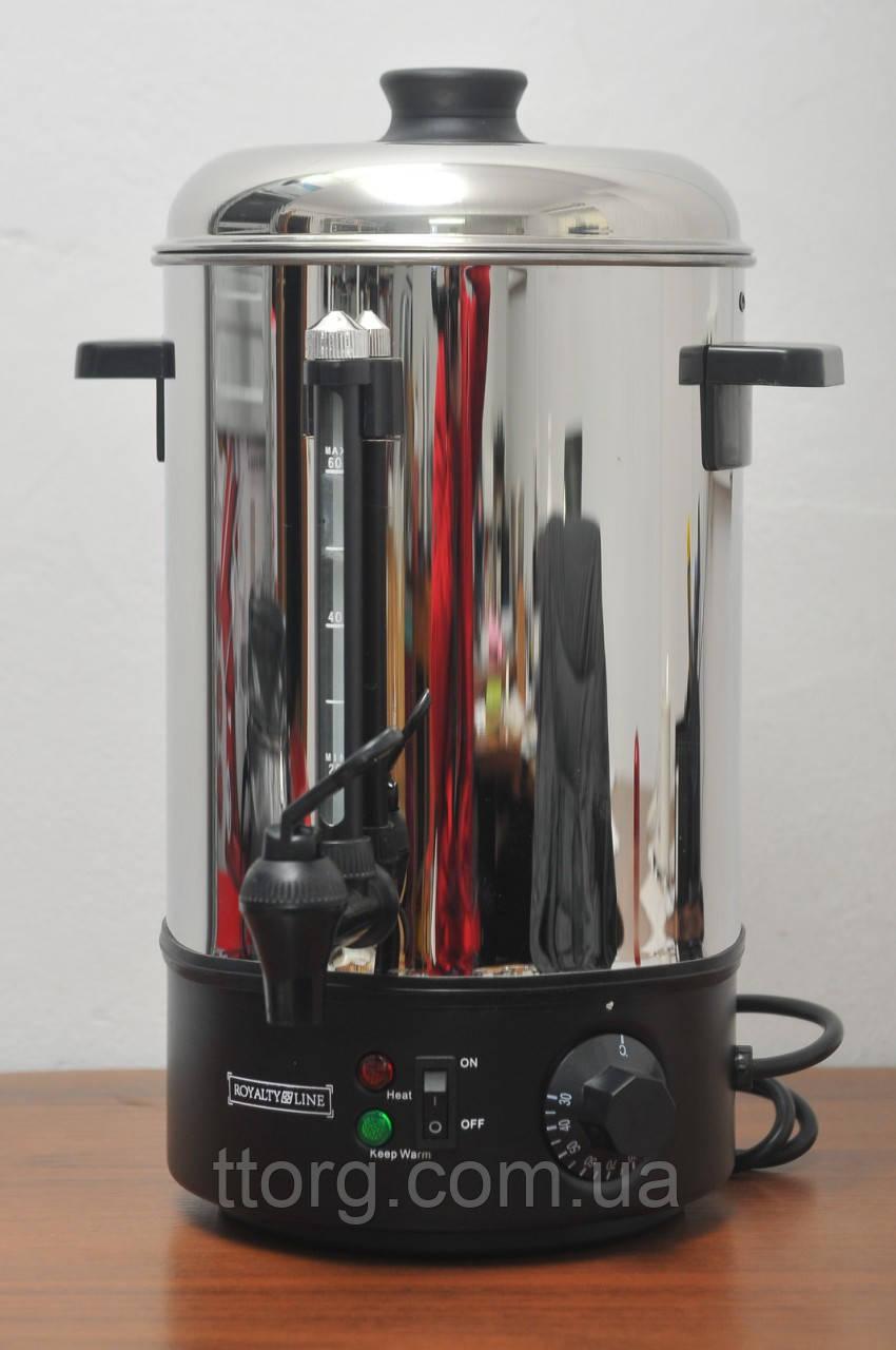 Термопот Royalty Line HWD-9,93