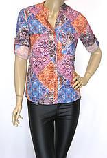 Жіноча літня сорочка з яскравим квітковим принтом  Nanide, фото 3