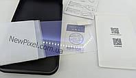 Huawei P10 Plus Защитное стекло с фильтром синего цвета