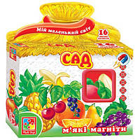 Мягкие магниты «Сад»
