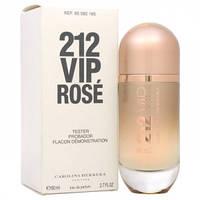 ТЕСТЕР Carolina Herrera - 212 VIP Rose Tester 80 ml  Женская парфюмерия