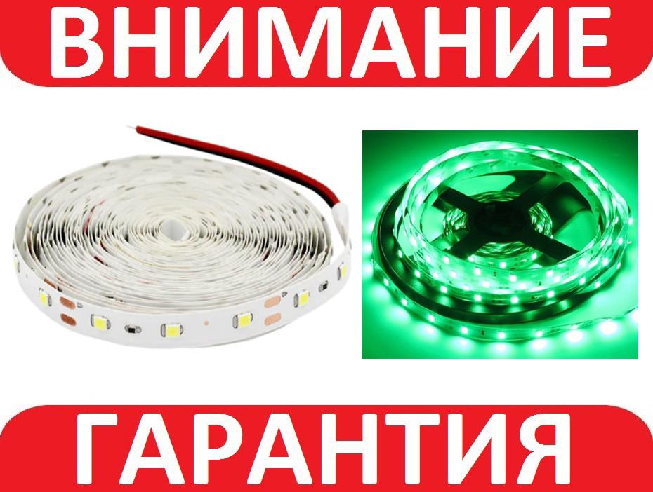 Светодиодная лента smd 2835 60 диод/м зеленое свечение