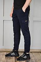 Мужские спортивные штаны на манжетах темно синие, фото 1