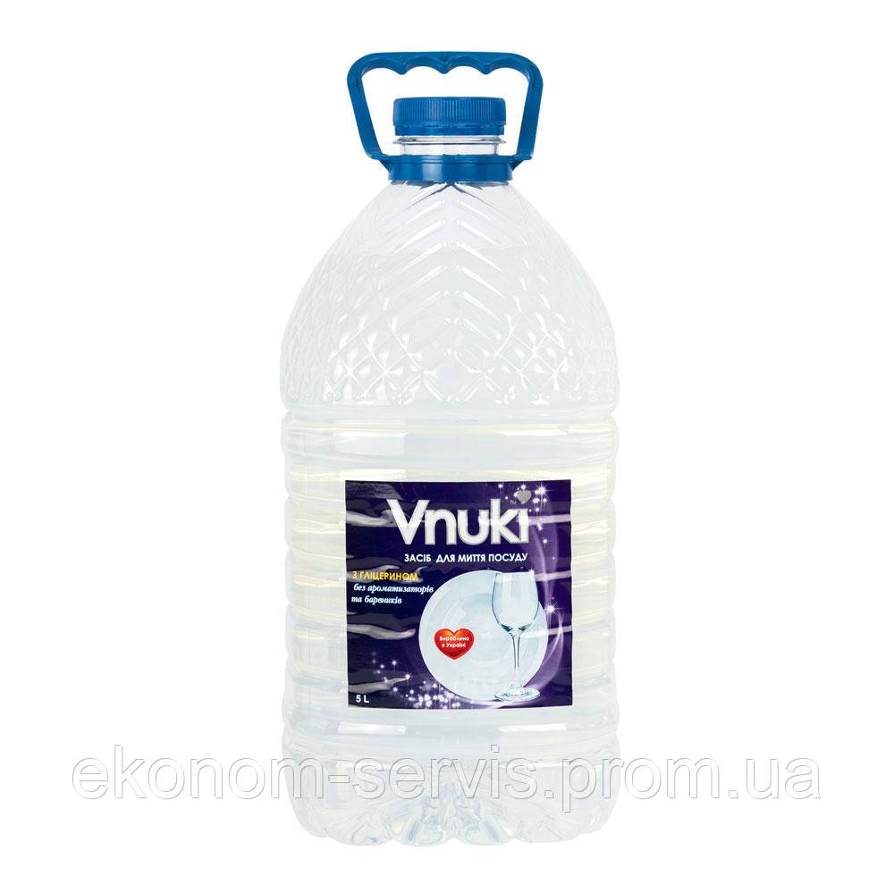 Засіб для миття посуду Vnuki з гліцерином, без ароматизаторів і барвників. 5 л.
