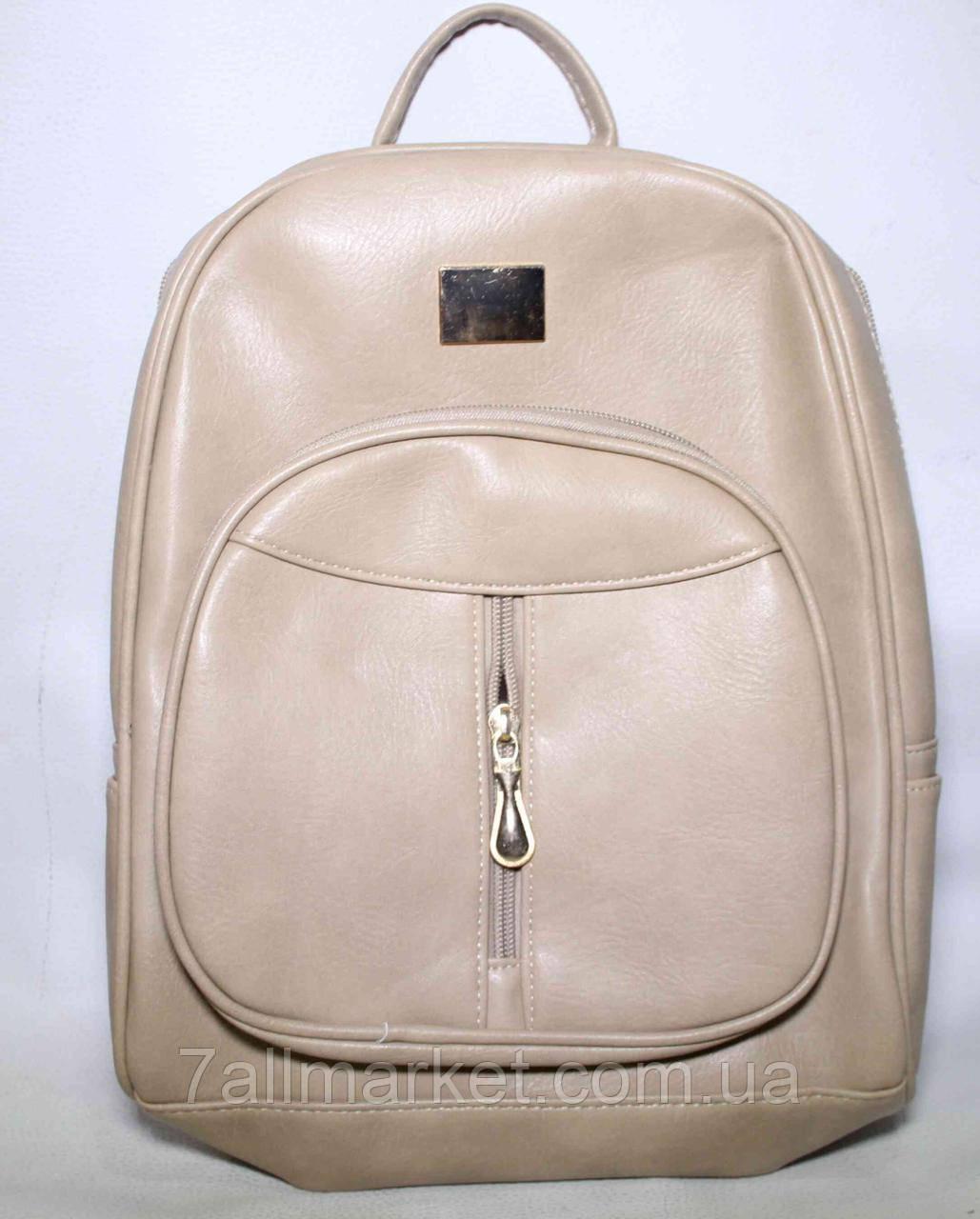 20ad6fcd70c2 Рюкзак женский cтильный кожзам, размер 30*25*10 см (6 цв.)
