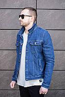 Мужская джинсовая куртка демисезонная синяя Отличного качества