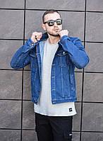 Мужская джинсовая куртка демисезонная синяя Отличного качества, фото 1