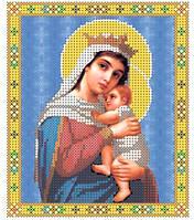 """Образ Пресвятой Богородицы """"Отчаянных единая надежда"""""""