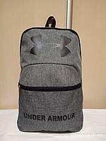 Спортивный рюкзак Меланж (реплика), серый цвет ( код: IBR005S )
