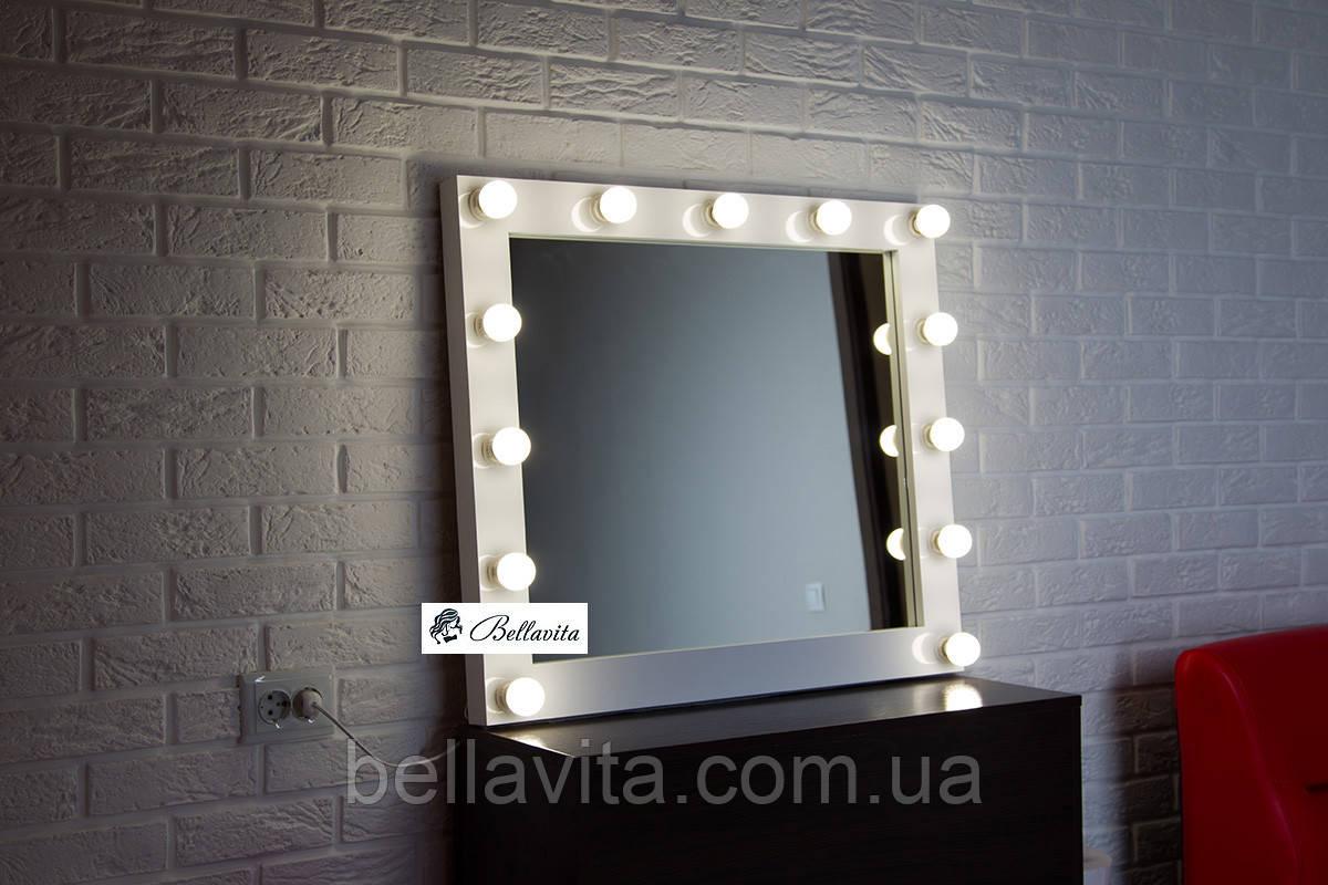 Зеркало с подсветкой Глос