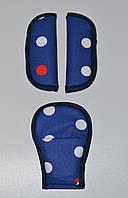 Накладки на ремни горох на синем