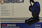 Металлорез Vorskla ПМЗ 2900-355. Станок отрезной по металлу Ворскла, фото 5