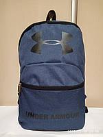 Спортивный рюкзак Меланж (реплика), темно-синий цвет ( код: IBR005ZZ )