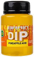 Дип для бойлов Brain F1 Pineapple Acid (ананас) 100m