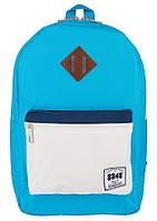 Рюкзак городской 8848 Голубой с белым карманом