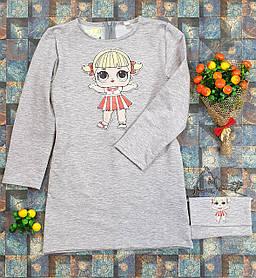 Платье для девочек с сумочкой  Марта 110-128 серый