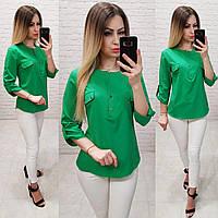 Блузка/блуза с кармашками на груди, модель 829 , цвет зелёный трава