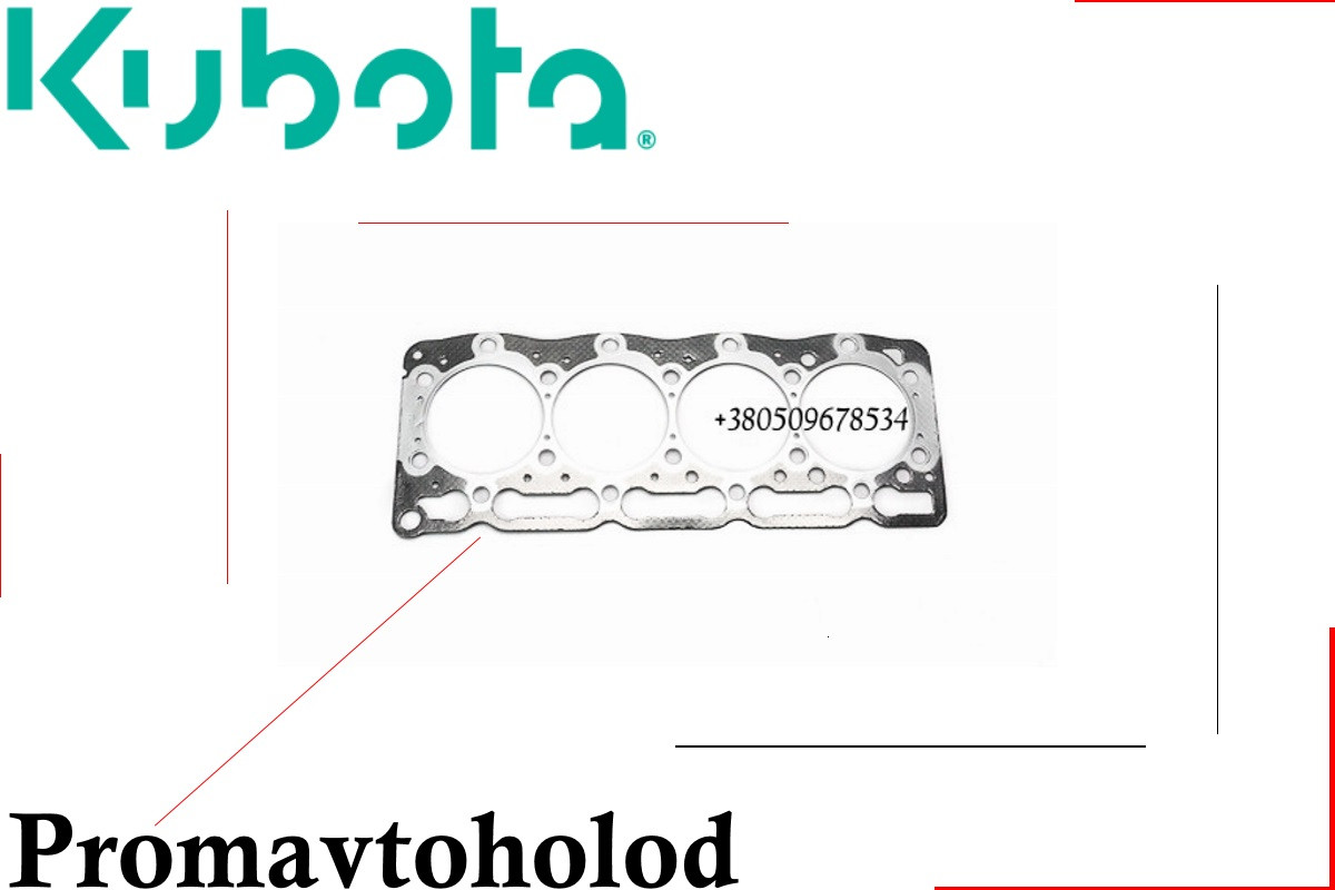 Прокладка для двигателя Kubota V1505 /// 16394-03310