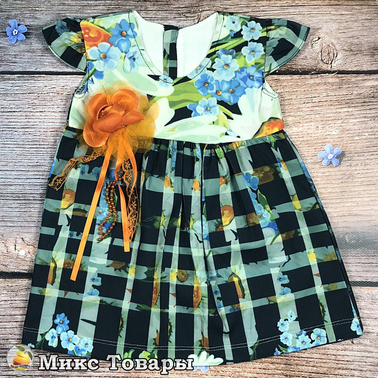 Детское платье в клеточку Размеры: 1,2,3,4 года (8490-1)