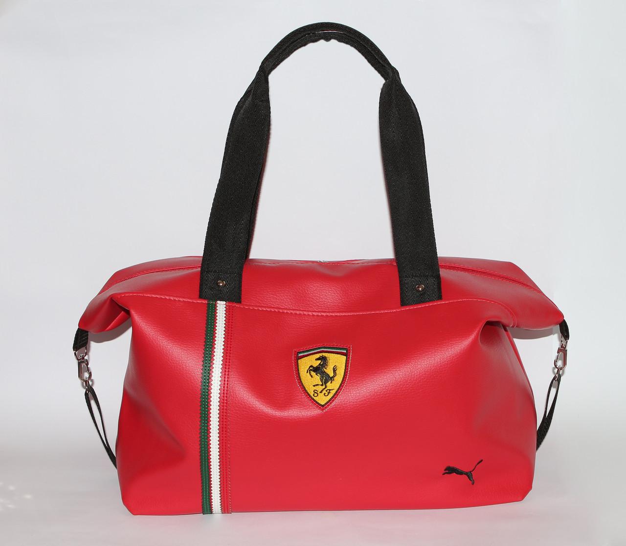 70981d23f7f4 Cтильные сумки Пума Феррари Puma Ferrari модные сумки женские, цена 480  грн., купить в Хмельницком — Prom.ua (ID#92030707)