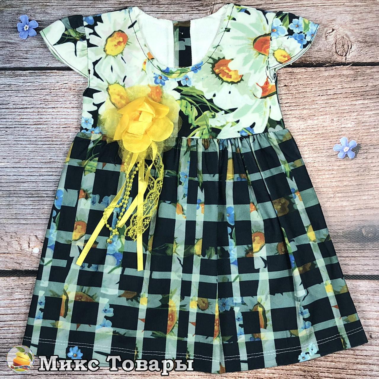 Детское платье в клеточку и с цветами Размеры: 1,2,3,4 года (8490-2)