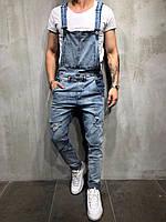 Комбинезон мужской синий рваный/ 2 цвета/ЛЮКС КАЧЕСТВО/мужской джинсовый комбинезон синий