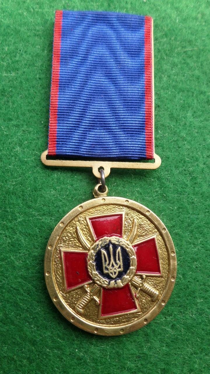 Відзнака до почесної грамоти отамана м.Києва