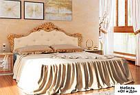Модульная спальня Дженнифер Кровать 180 с мягкой спинкой с каркасом