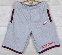 """Шорты детские трикотажные """"Nike реплика"""". Размеры 36-38-40-42-44 (8-12 лет). Светло-серые с бордовым. Оптом."""