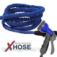 Компактный шланг X-hose 52,5м , фото 1