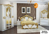 Модульная спальня Ева Комплект 4Д