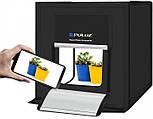 Лайткуб (фотобокс) для предметной съемки Puluz PU5060 60x60x60см, фото 3