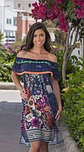 Пляжної сукню з оборкою