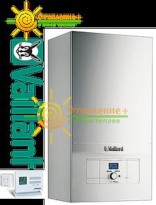 Vaillant turboTEC pro VUW 242/5-3 Котел двухконтурный турбированный