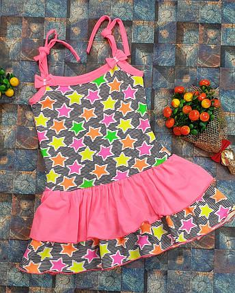 8bf7f4814d0c2ea Летний сарафан для девочки Барби р.98-116 : продажа, цена в Одессе ...