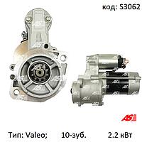 Стартер на Kia Sorento 2.5 CRDi, Киа Соренто 2.5 црди (дизель). 2.2 кВт. 10-зуб. S3062 (AS-PL)