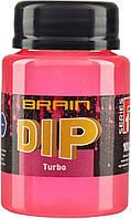 Діп для бойлов Brain F1 TURBO (bubble gum) 100ml