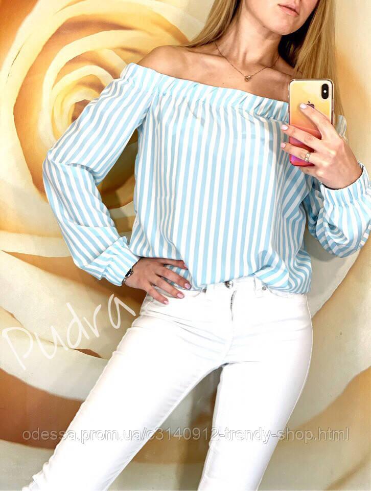 Блуза женская «Открытые плечи»