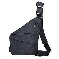 Сумка рюкзак через плечо мессенджер Cross Body Bags 6016 - ТЁМНО СЕРАЯ D10213