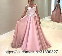 e705382ad9fbea5 Вечерние платья! Новые! Пошив вечерних платьев на заказ. (Ателье)