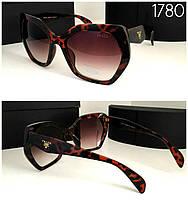 Новинка ! Шикарные коричневые  женские очки  Prada в оправе черепаха
