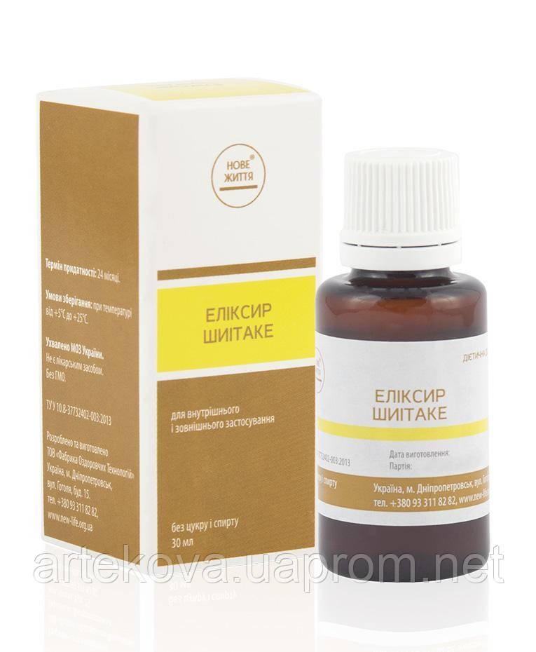 Эликсир шиитаке - общеукрепляющее средство при инфекционных, вирусных, сердечно-сосудистых заболеваниях.