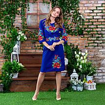 Платья вышиванки современные Мальва, фото 3